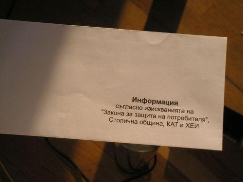 pict1661.JPG