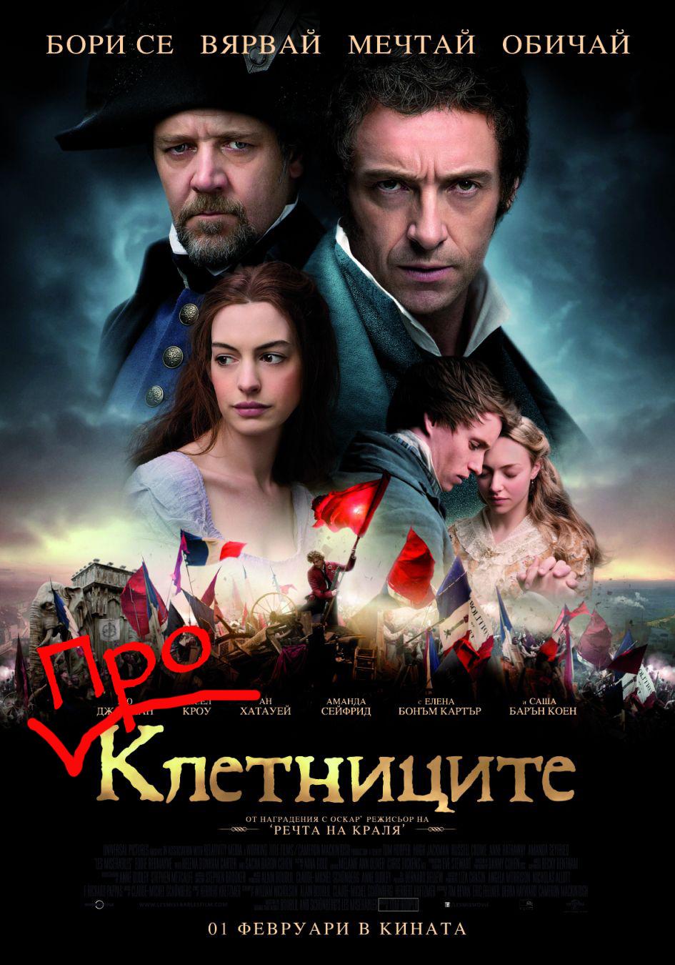 Kletnicite_Finalen-Poster