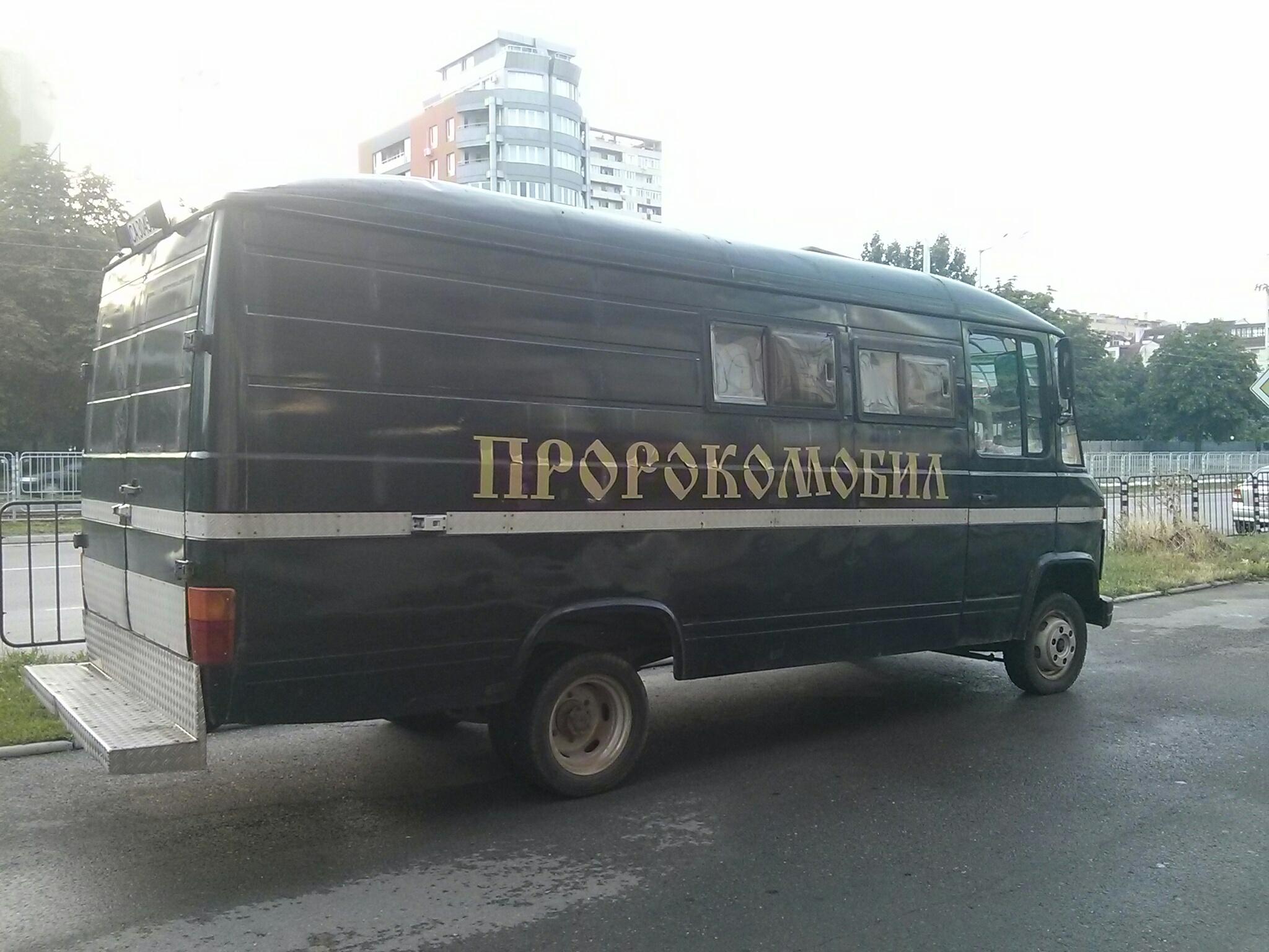 The prophetmobile
